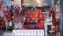 Wieprzowina grillowana po chińsku – Char Siu